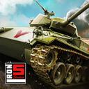 دانلود Iron 5:Tanks 1.1.6 ~ بازی آنلاین تانکهای آهنین 5 اندروید