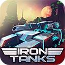 دانلود Iron Tanks 3.04 بازی اندروید تانک های آهنین