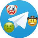 اموجی های جدید اضافه شده به تلگرام