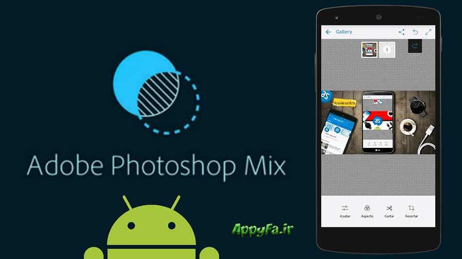 دانلود برنامه Adobe Photoshop Mix