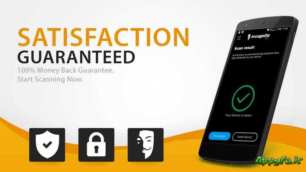 دانلود FREE Spyware & Malware Remover 1.0.5.51 اپلیکیشن ضد جاسوسی و آنتی ویروس