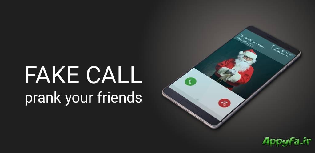دانلود Fake Call & SMS 1.2.6 برنامه ایجاد تماس و پیامک فیک اندروید