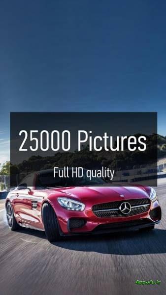 دانلود Full HD Wallpapers 1.1.7 مجموعه والپیپر های زیبای اندروید