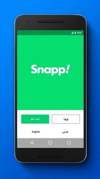 دانلود Snapp 5.1.2 برنامه درخواست وسیله نقلیه اندروید