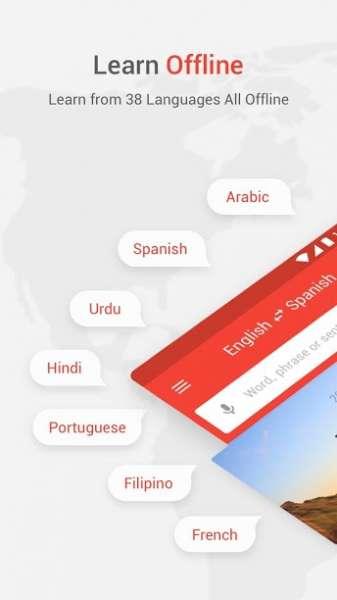 دانلود U-Dictionary:Best English Learning Dictionary 5.0.3 لغت نامه گویا و شنوای اندروید