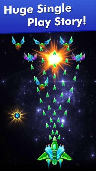 دانلود Galaxy Attack: Alien Shooter 33.7 بازی حمله به کهکشان اندروید + مود +مگامود