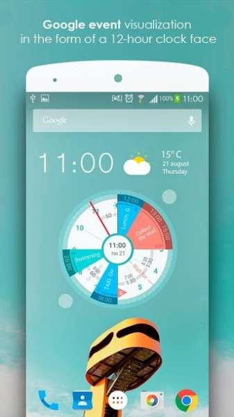 دانلود smartgraph: Calendar clock widget Pro 5.19.1 نرم افزار برنامه ریزی روزانه اندروید