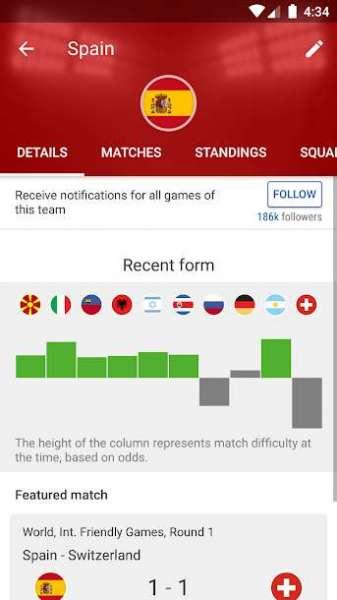دانلود SofaScore Live Scores 5.83.8 برنامه نمایش نتایج مسابقات ورزشی اندروید