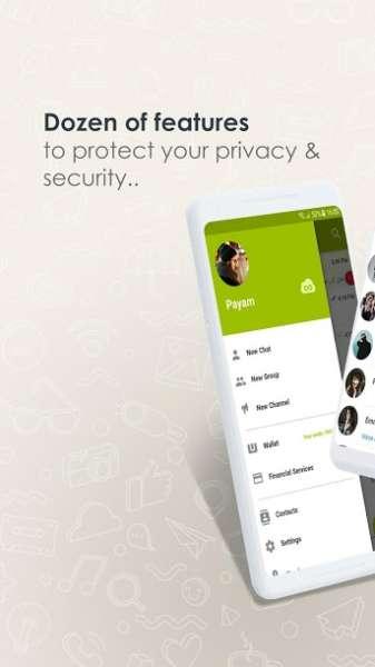 دانلود iGap 2.3.0 پیام رسان ایرانی آی گپ اندروید + نسخه ویندوز
