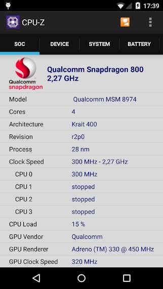 دانلود CPU-Z 1.33 برنامه نمایش مشخصات سخت افزاری سی پی یو زد