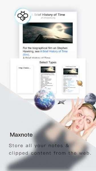 دانلود Maxthon Web Browser 6.0.0.3400 مرورگر پرطرفدار ماکستون اندروید