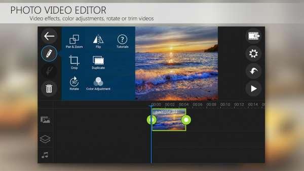 دانلود CyberLink PowerDirector 7.1.0+84941 برنامه ویرایش فیلم سایبرلینک