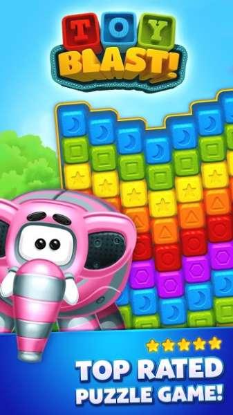 دانلود Toy Blast 9020 بازی انفجار اسباب بازی ها