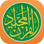 دانلود Quran Majeed Full 4.0.8 نسخه کامل قرآن مجید اندروید