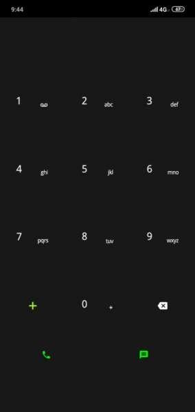 دانلود GBWhatsApp 11.30 برنامه اندروید نصب همزمان چند واتس اپ