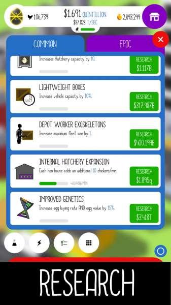 دانلود Egg Inc 1.22.2b111182 بازی اندروید شبیه ساز مرغ داری + مود