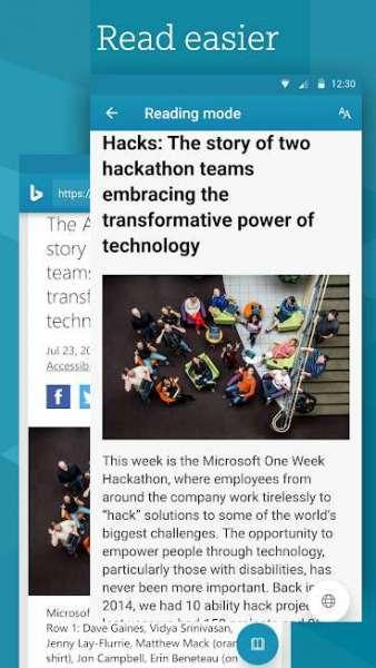 دانلود Bing Search 11.7.2824760 بینگ موتور جستجوی مایکروسافت