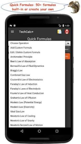 دانلود Scientific Calculator adfree 4.8.7 ماشین حساب مهندسی و حرفه ای اندروید