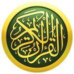 دانلود iQuran Pro 2.6.6 نرم افزار قرآن کریم برای اندروید