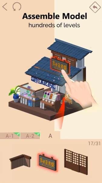 دانلود Pocket World 3D 1.9.5 بازی پازلی و تفننی جهان جیبی 3 بعدی اندروید + مود