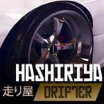 دانلود Hashiriya Drifter 1.8.55 بازی مسابقه ای ماشین سواری هاشیریا دریفت اندروید + مود + دیتا