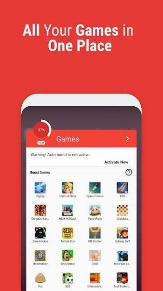 دانلود Game Booster Play Games Faster & Smoother 4525u برنامه افزایش سرعت بازی اندروید