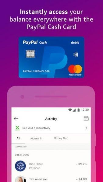 دانلود PayPal 7.33.1 اپلیکیشن رسمی پی پال مخصوص اندروید