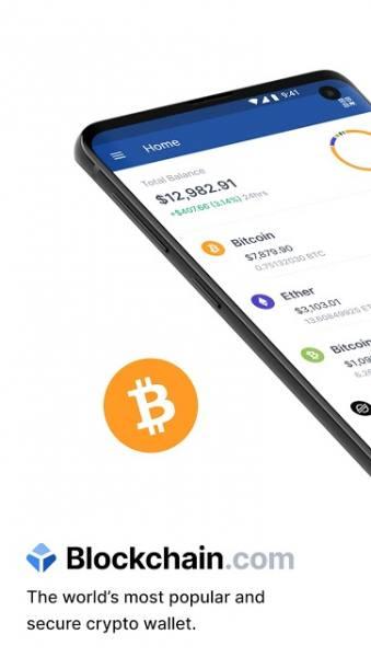 دانلود Blockchain Wallet. Bitcoin, Bitcoin Cash, Ethereum 8.8.1 اپلیکیشن کیف پول ارز های دیجیتال اندروید