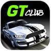 دانلود GT: Speed Club 1.7.6.186  بازی مسابقه ای باشگاه سرعت مسابقات دراگ اندروید + مود + دیتا