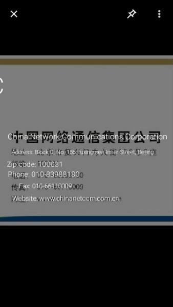 دانلود Photo Translator 8.4.6 برنامه تبدیل دوربین به مترجم متن اندروید