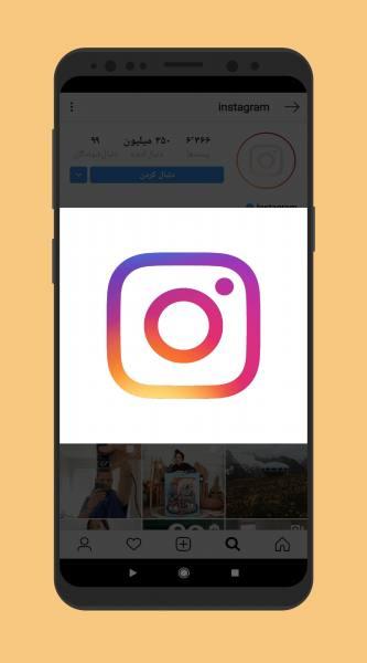 دانلود Instagram Pro 8.55 بهترین اینستاگرام مود شده اندروید