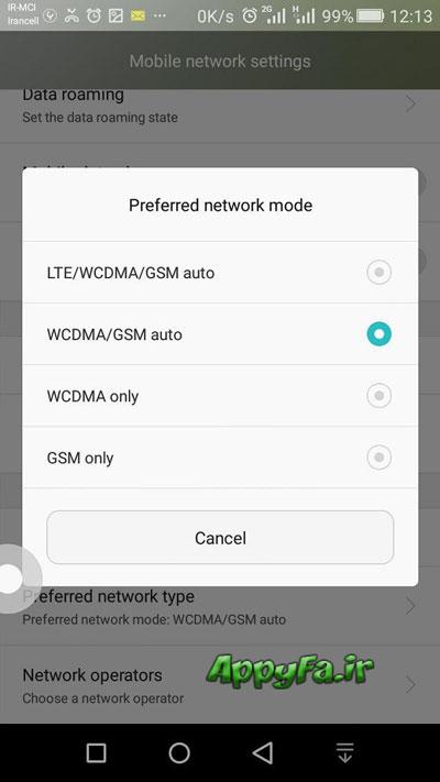 تغییر حالت شبکه تلفن همراه به 4G , 3G , 2G