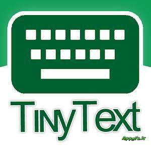 Tiny Text Keyboard